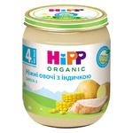 М'ясо-овочеве пюре HiPP Ніжні овочі з індичкою з 4-х місяців 125г