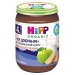 HiPP good night for 4+ months babies with banana and cookies milk porridge 190g