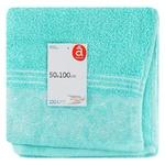 Towel Auchan Actuel 50x100cm Pakistan