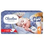 Підгузники дитячі Chicolino Night 4 7-14кг 40шт