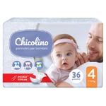 Підгузники дитячі Chicolino Medium 4 7-14кг 36шт