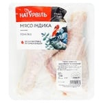 Naturvil Thigh with turkey chilled