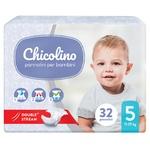 Підгузники дитячі Chicolino Medium 5 11-25кг 32шт