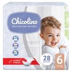 Підгузники дитячі Chicolino Medium 6 16+кг 28шт