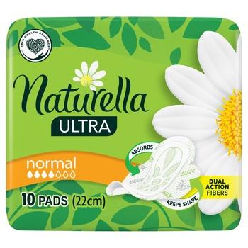 Прокладки гигиенические Naturella Ultra Normal 10шт