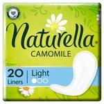 Прокладки ежедневные Naturella Normal 20шт