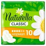 Naturella Normal Hygienical Pads 10pcs