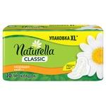 Прокладки гігієнічні Naturella Normal Classic Dyo 20шт