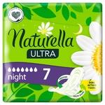 Прокладки гигиенические Naturella Night 7шт