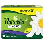 Naturella Night Camomile Hygienica Pads 14pcs