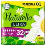 Naturella Ultra Maxi Pads 32pcs
