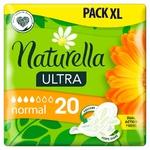 Pads Naturella Calenendula Tenderness Normal Hygienical Pads 20pcs