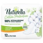 Naturella Cotton Protection Ultra Normal pads 12pcs