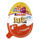 Яйце Kinder Joy Для дівчат з двошаровою пастою на основі молока і какао і вафельними кульками вкритими какао з молочним кремом усередині та з іграшкою 20г