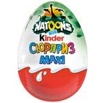 Kinder Surprise Maxi Chocolate Egg 100g