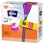 Bella Panty Soft For Women Pads