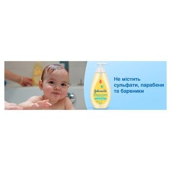 Пінка-шампунь Johnson's baby Від маківки до п'ят дитяча для миття та купання 300мл - купити, ціни на Ашан - фото 4