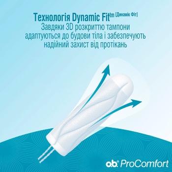 O.B. ProComfort Super Tampons 16pcs - buy, prices for CityMarket - photo 5