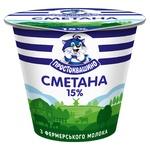 Prostokvashino Sour Cream 15% 190g