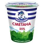 Prostokvashino Sour Cream 25% 325g