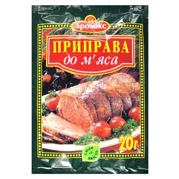 Приправа Аромикс к мясу 20г