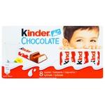 Kinder® Chocolate Bar with Milk Filling 8pcs*12,5g