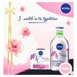 Набор подарочный Nivea Make Up Expert Крем-основа под макияж 50мл + Вода мицеллярная гиалуроновая для женщин 400мл