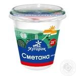Khutorok Sour Cream 21% 350g