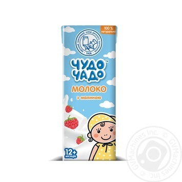 Молоко с малиной Чудо-Чадо от 12-ти месяцев 200мл
