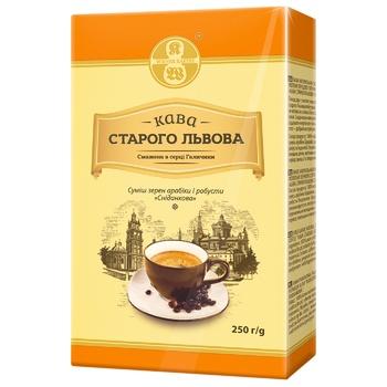Кава Старого Львова Сніданкова мелена 250г - купити, ціни на CітіМаркет - фото 1