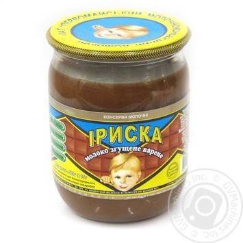 Молоко сгущенное Первомайский МКК Ириска вареное 8.5% 580г стеклянная банка Украина
