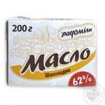 Масло Радомилк Шоколадное 62% 200г Украина