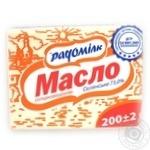 Масло Радомилк крестьянское сладкосливочное 73% 200г Украина