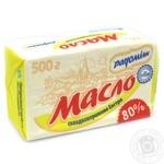 Масло Радомилк Екстра солодковершкове 80% 500г Україна