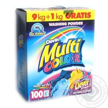Powder detergent Multi color for washing 10000g Poland