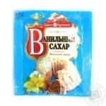 Vanilla sugar Yamuna for baking 10g Ukraine