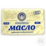 Масло Золотава охлажденная 73% 1000г