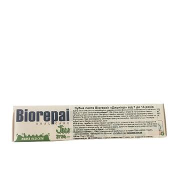 Зубна паста Biorepair Junior 75мл - купити, ціни на УльтраМаркет - фото 2