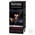 SYOSS №1-4 Hair Dye Blue-black