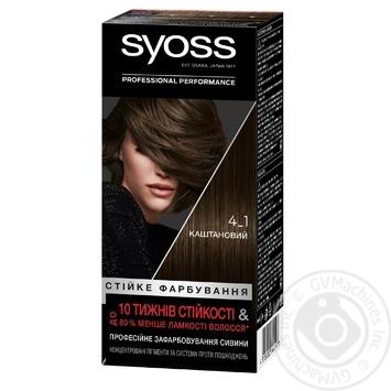 Крем-краска для волос Syoss с технологией Salonplex 4-1 каштановый