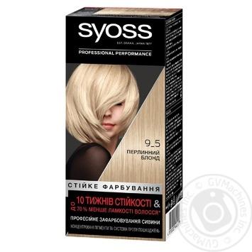 Краска для волос Syoss №9-5 жемчужный блонд - купить, цены на Метро - фото 1