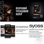 Осветлитель для волос SYOSS с технологией Salonplex 10-55 Ультраплатиновый блонд - купить, цены на Метро - фото 4