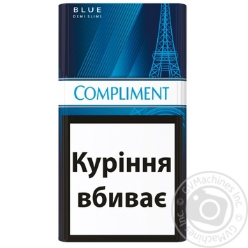 Цигарки Compliment demi blue slim