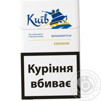 Kyiv Blue Cigarettes - buy, prices for EKO Market - photo 1