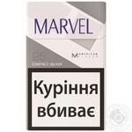 Marvel Compact Silver Filter Cigarettes 25pcs