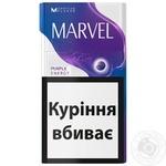 Сигареты Marvel purple energy - купить, цены на ЕКО Маркет - фото 1