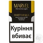 Сигариллы Marvel Sweet Vanilla