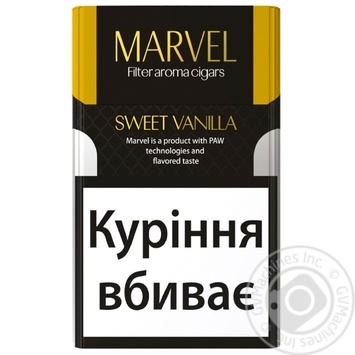 Сигариллы Marvel Sweet Vanilla
