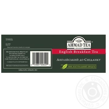 Ahmad Tea English Breakfast Black Tea in tea bags 100х2g - buy, prices for Novus - image 2