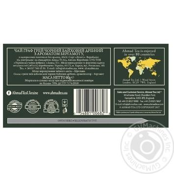 Ahmad Tea Earl Grey Black Tea in tea bags 40х2g - buy, prices for Novus - image 2